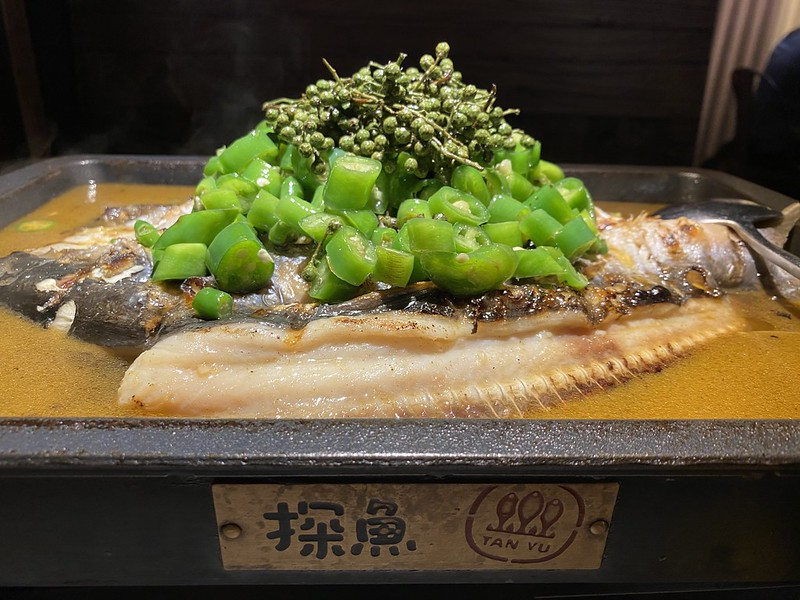 Tan Yu - Grilled Limbo Fish With Green Pepper