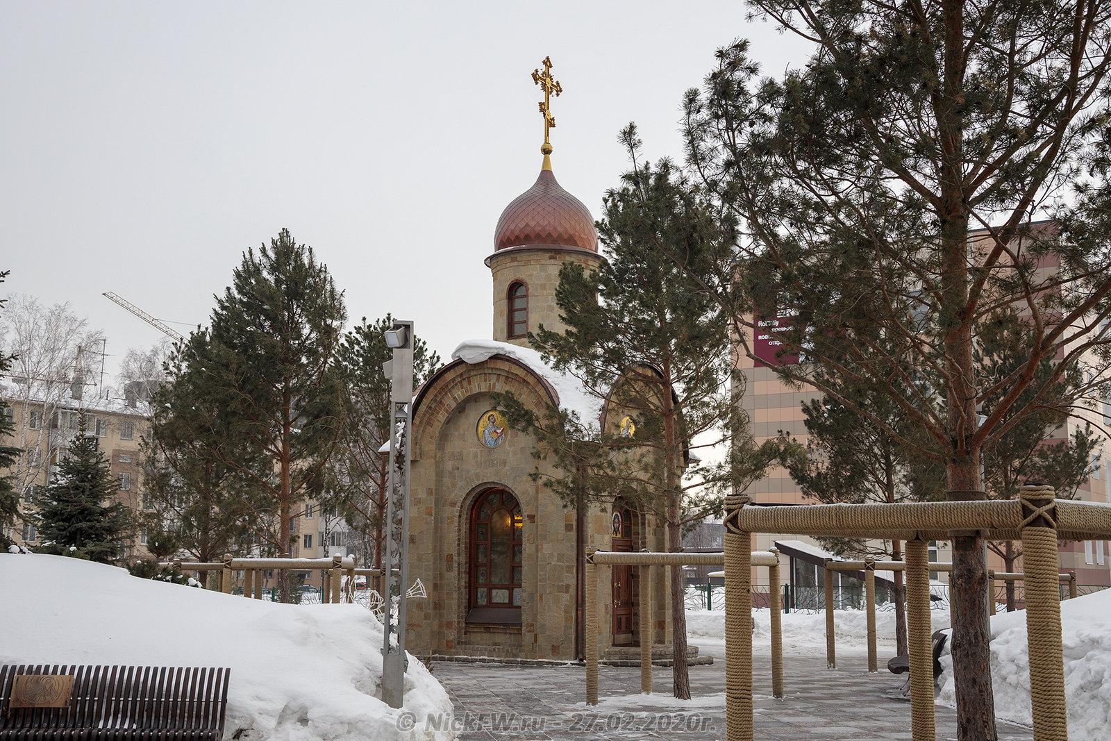 11. Часовня - Парк Ангелов © NickFW.ru - 27.02.2020г.