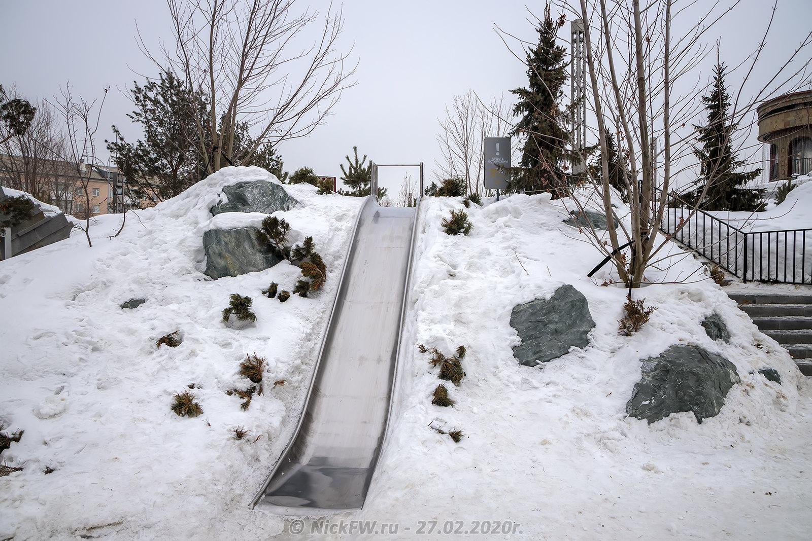 5. Горка - Парк Ангелов © NickFW.ru - 27.02.2020г.