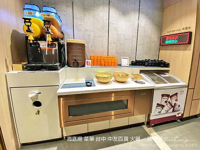 海底撈 菜單 台中 中友百貨 火鍋