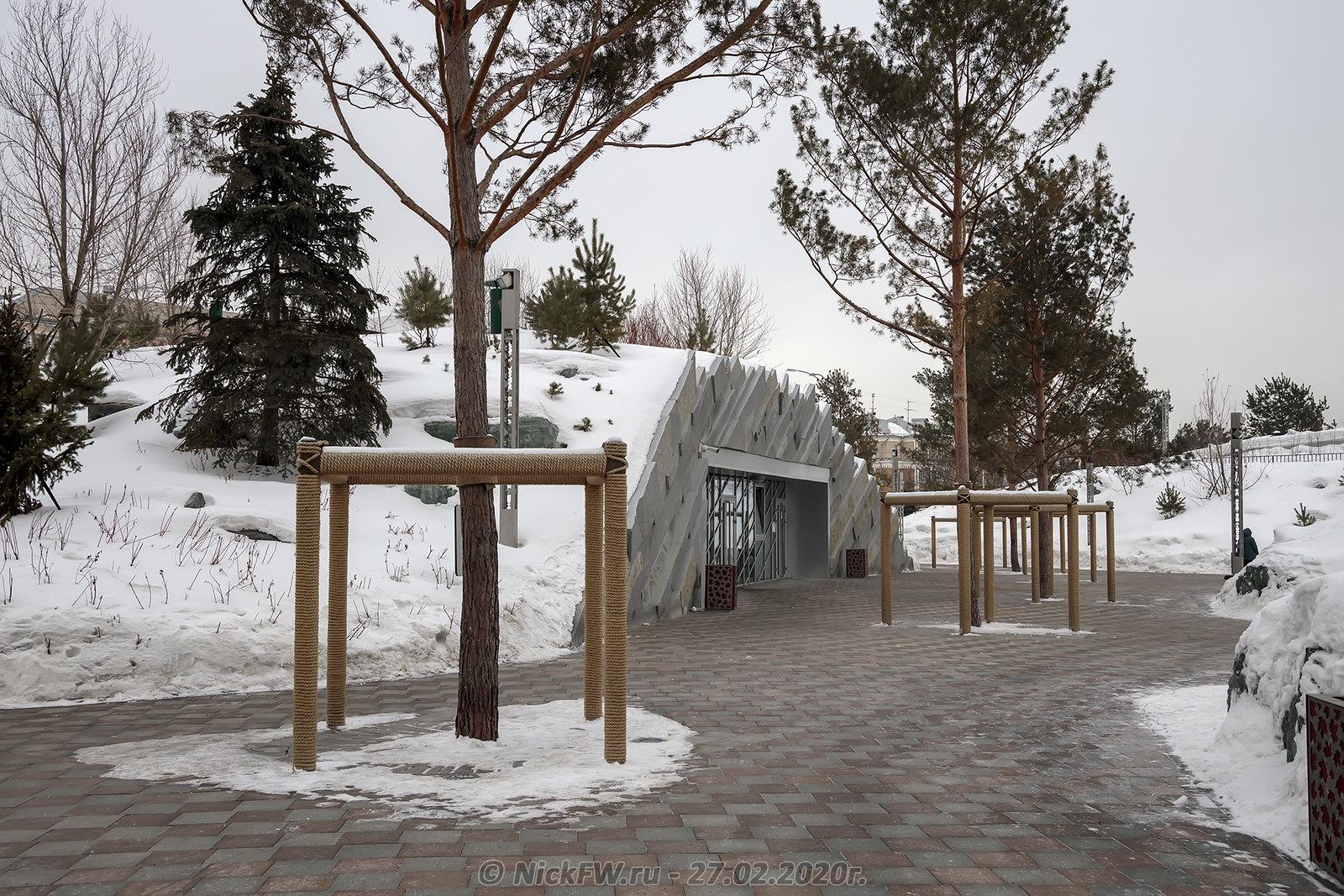 2. Парк Ангелов © NickFW.ru - 27.02.2020г.