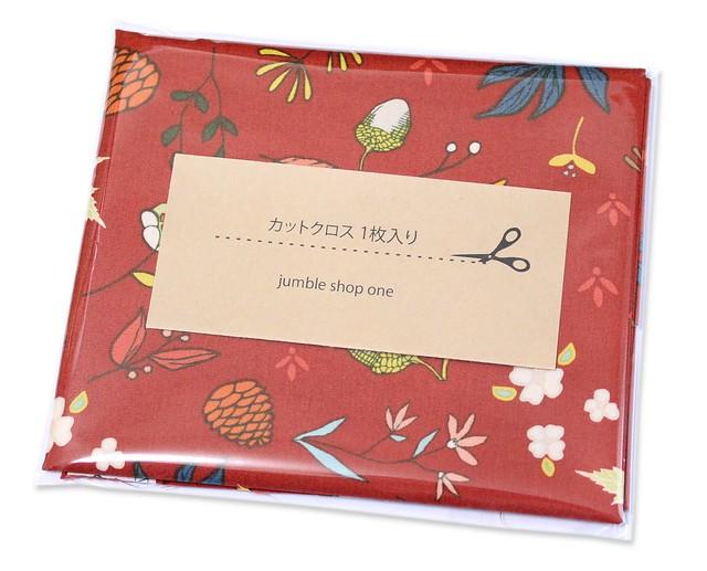 カットクロス Art Gallery Fabrics Autumn Vibes Acorns & Pinecones Pecan
