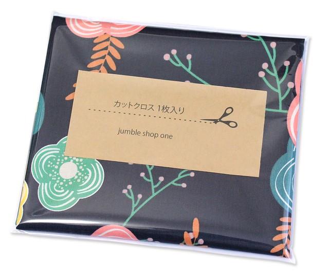 カットクロス Art Gallery Fabrics Happy Home Table Flowers Cheer