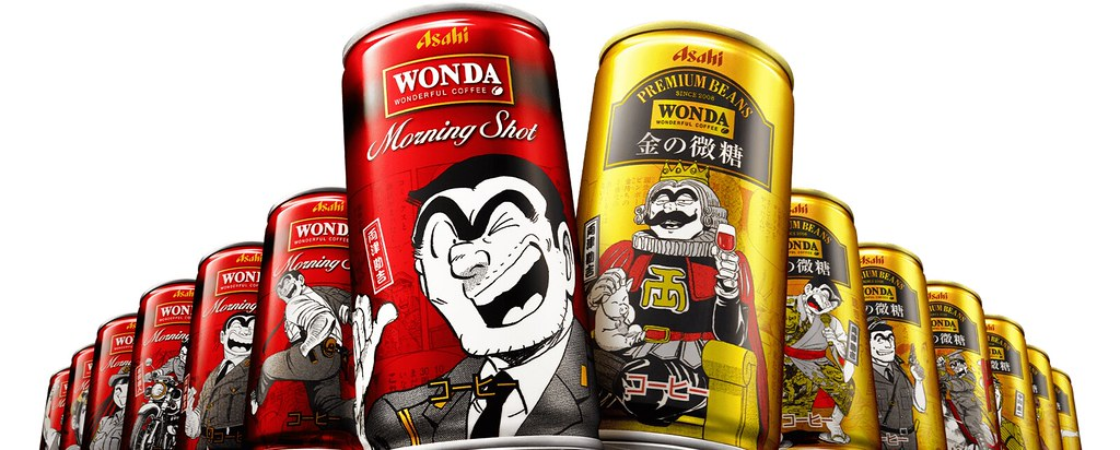 閃喔閃喔~撞到不負責!ASAHI WONDA ×《烏龍派出所》30款聯名包裝咖啡罐登場(今だけの WONDA × こち亀)