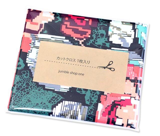 カットクロス Art Gallery Fabrics Recollection Flowered Engrams Ornate