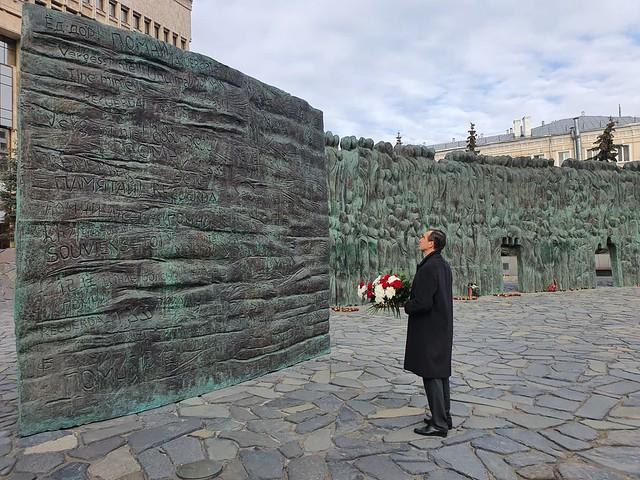 Maskavā piemin komunistiskā genocīda upurus