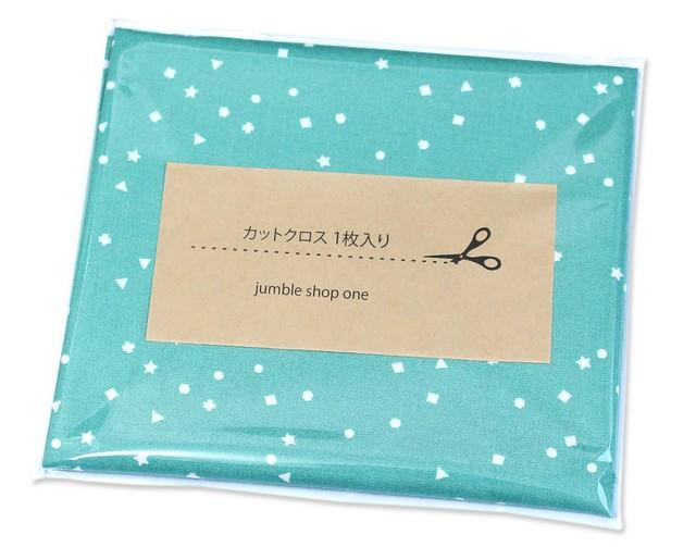 カットクロス Art Gallery Fabrics Playroom Teeny Confetti Mint