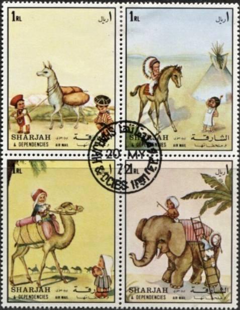 Známky Sharjah 1972 Deti rôznych národov, razítkovaná séria
