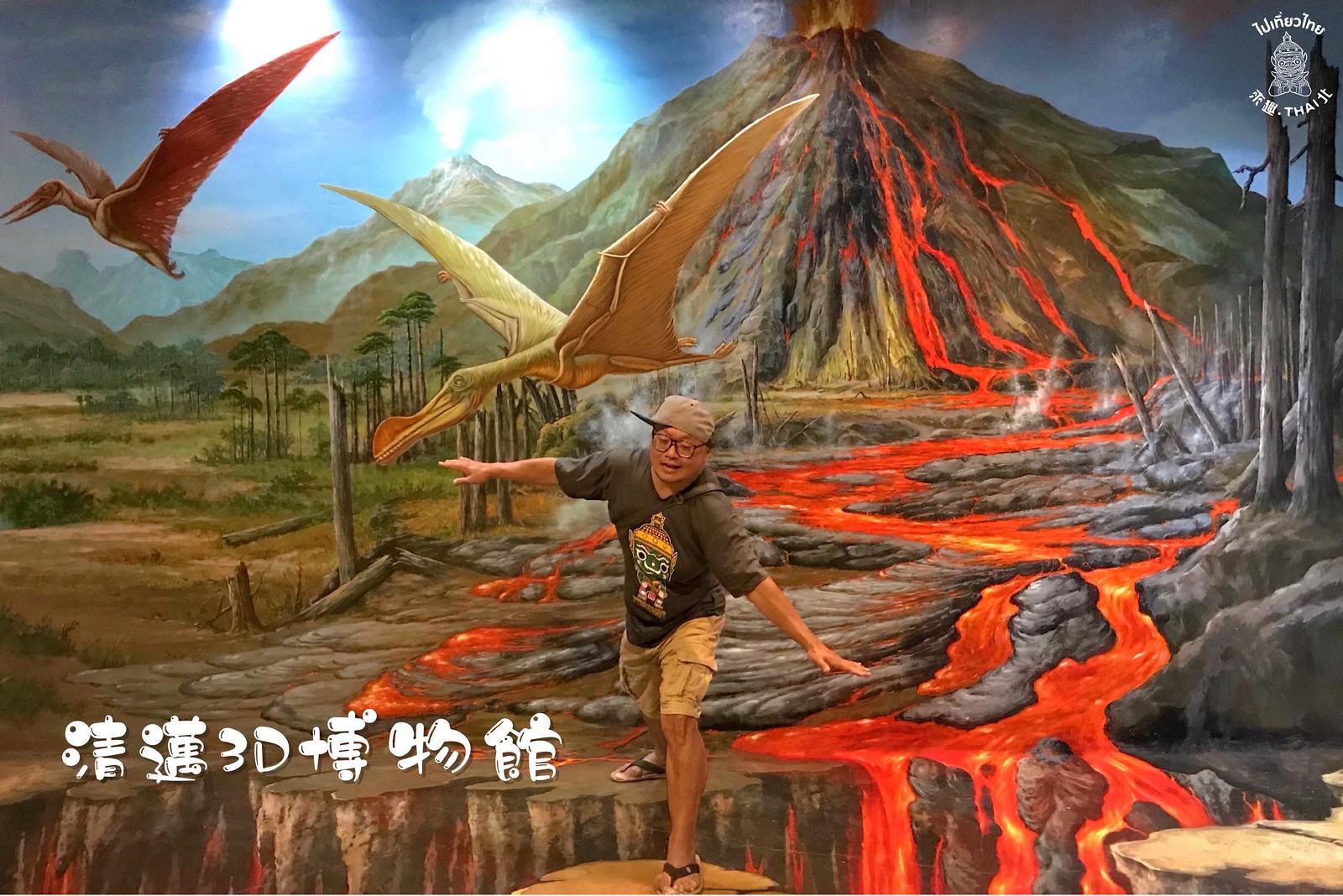 栩栩如生的泰國清邁『3D藝術天堂博物館』
