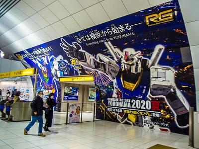 Nihon_arekore_02090_Gundam_Station_100_cl
