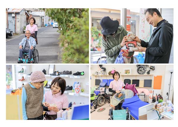 福祉・介護用具専門店 りんりん 愛知県瀬戸市
