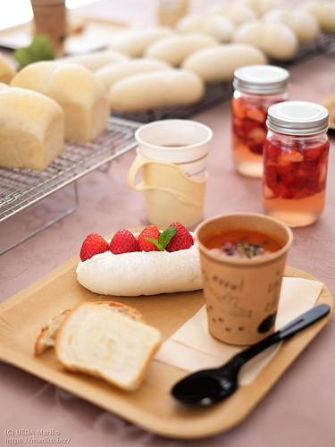 苺酵母の白パン 20200324-DSCT5051 (2)