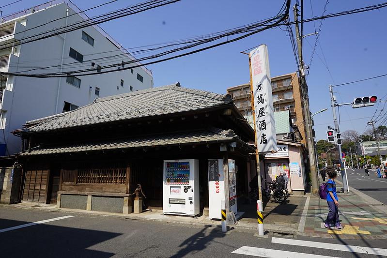 95東京いい道しぶい道池上道萬屋酒店 この建物はなんと明治8年の建築という