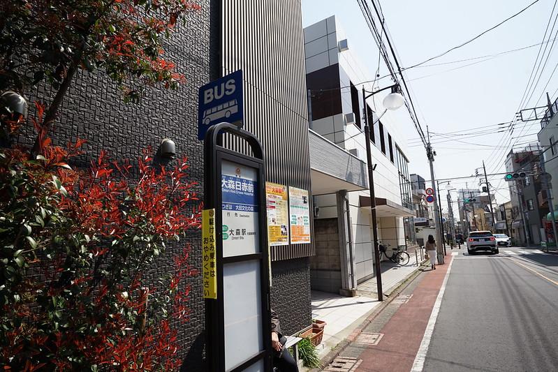 72東京いい道しぶい道池上道臼田坂大森日赤前バス停