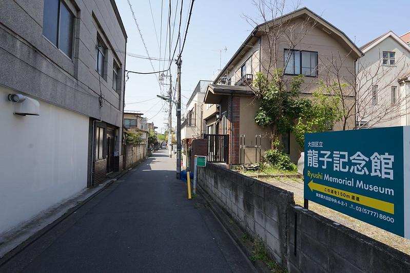 56東京いい道しぶい道池上道大田区立龍子記念館に向かう路地