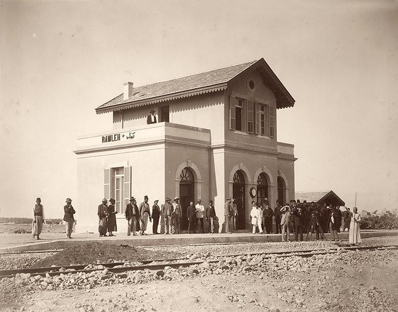 Ramla-RW-station-1892-G-Krikorian-twpef-1