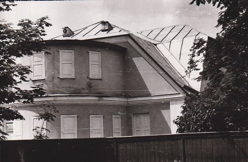 2. Куплен в 1965 году