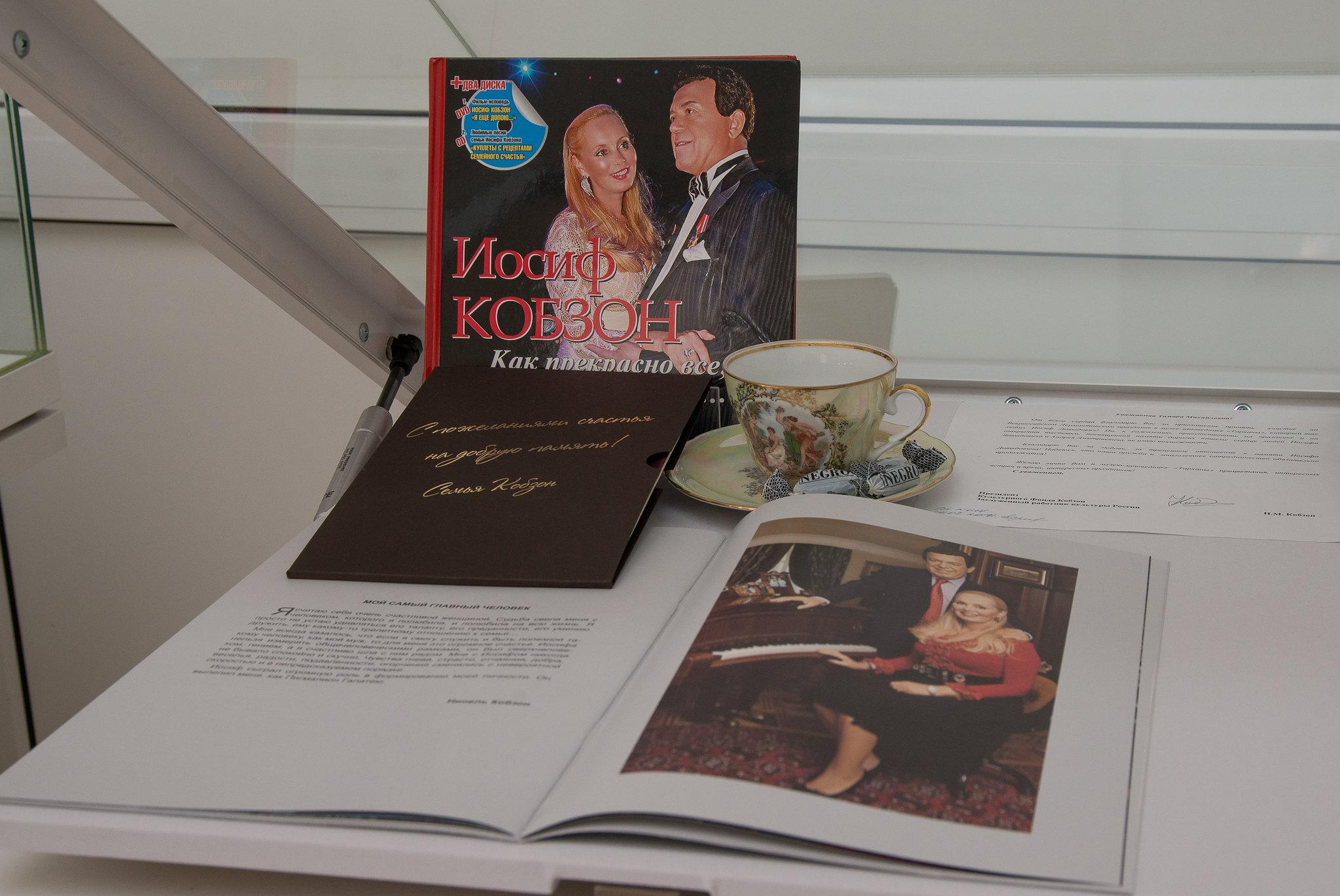 Фрагмент экспозиции. Личные вещи И.Д. Кобзона