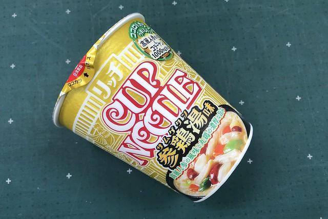 日清カップヌードル 参鶏湯味