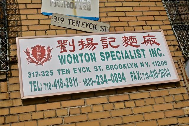 Wonton Specialist Inc., Brooklyn, NY