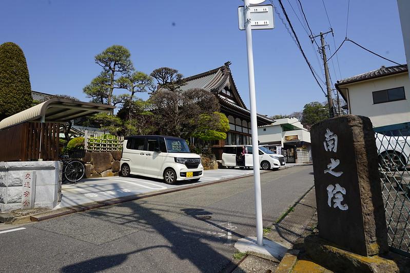 105東京いい道しぶい道池上道南之院