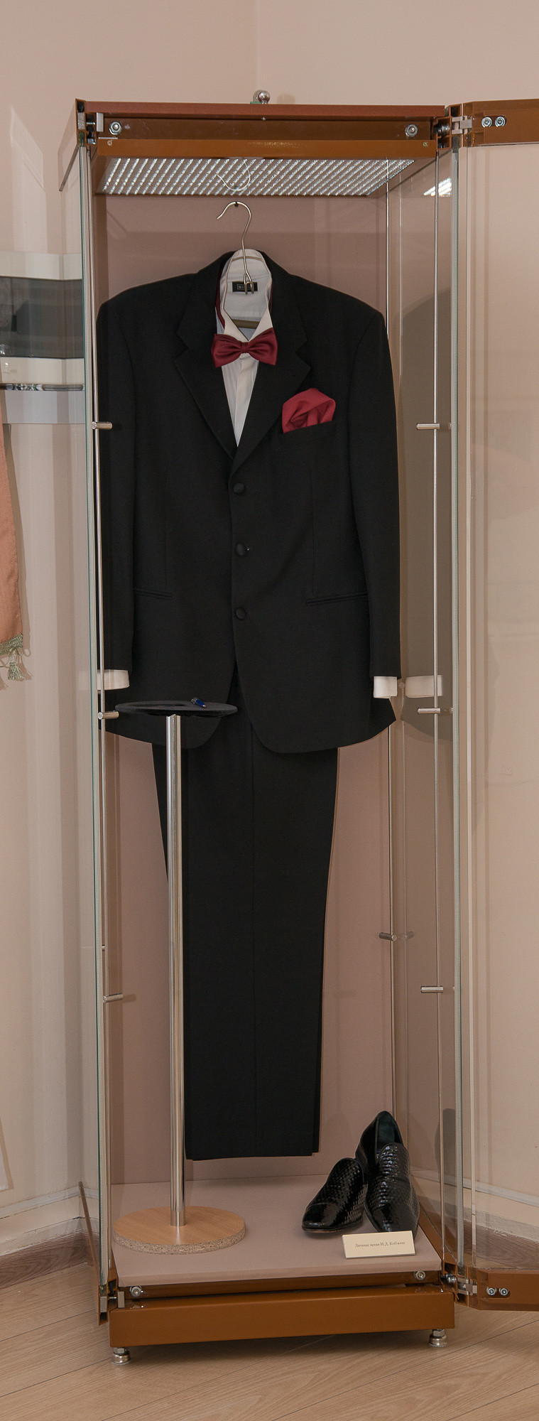 Концертный костюм. Личные вещи И.Д. Кобзона