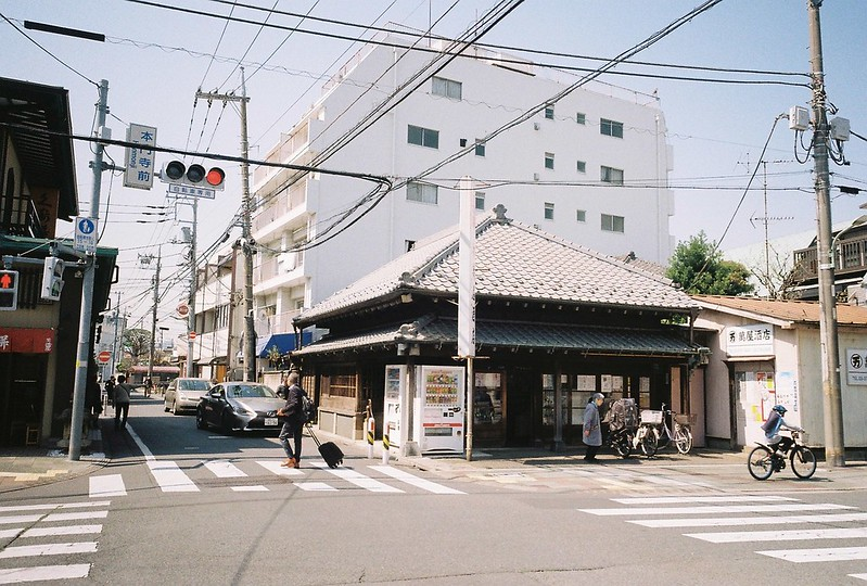 2−24GR1s+ColorPlus200東京いい道しぶい道池上道交差点の萬屋酒店