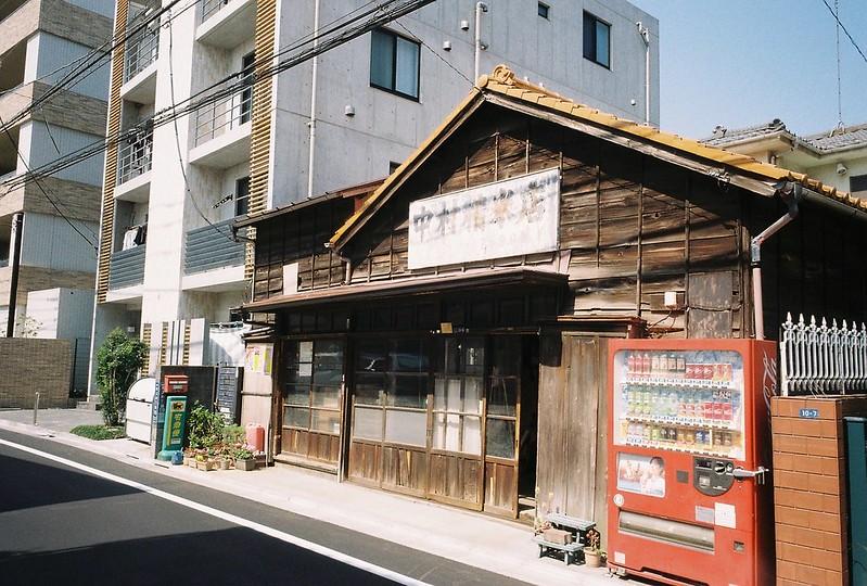 2−23GR1s+ColorPlus200東京いい道しぶい道池上道中村精米店
