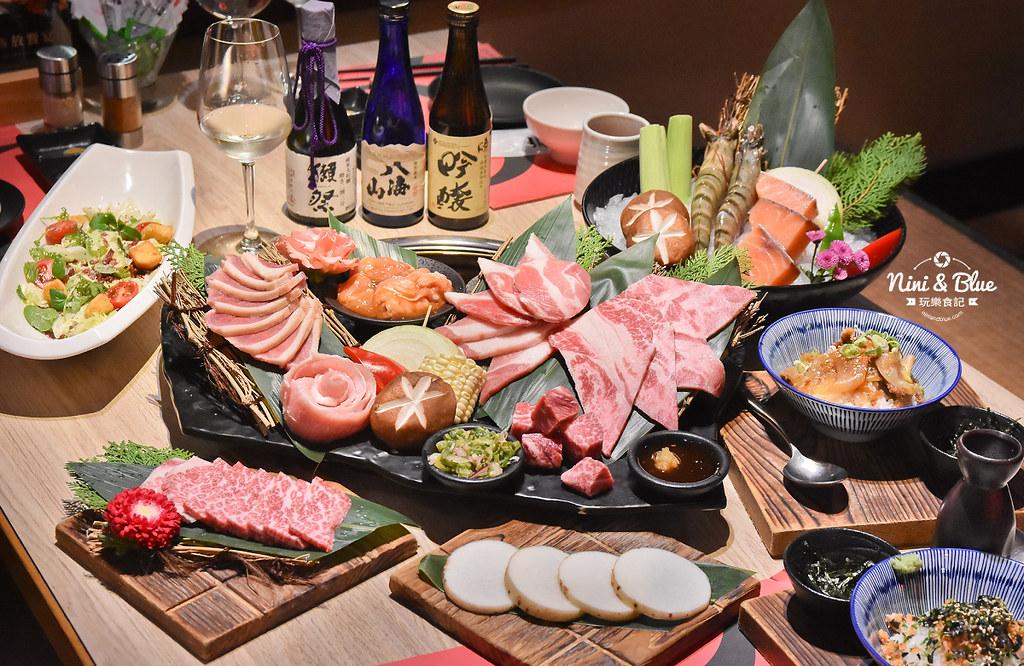 台中公益路燒肉推薦 一頭牛燒肉 菜單11