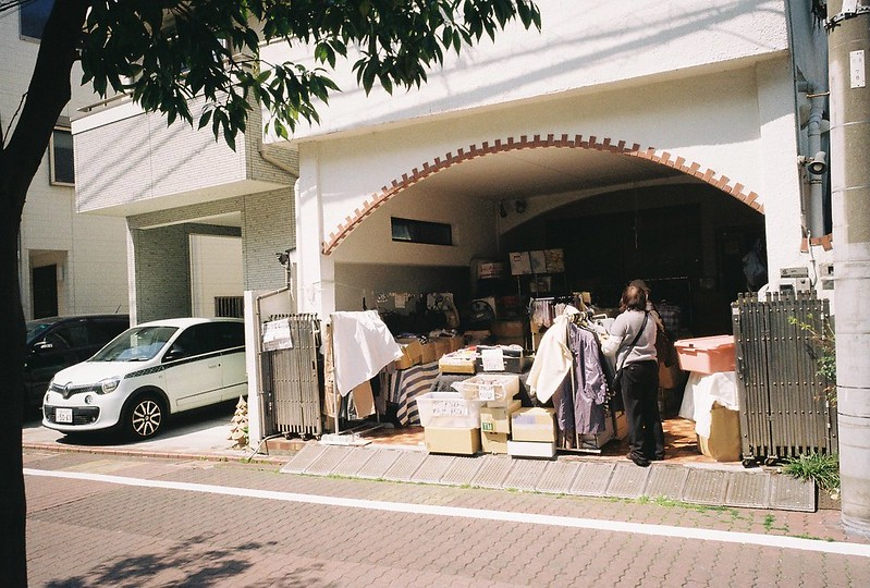 2−15GR1s+ColorPlus200東京いい道しぶい道池上道の服屋