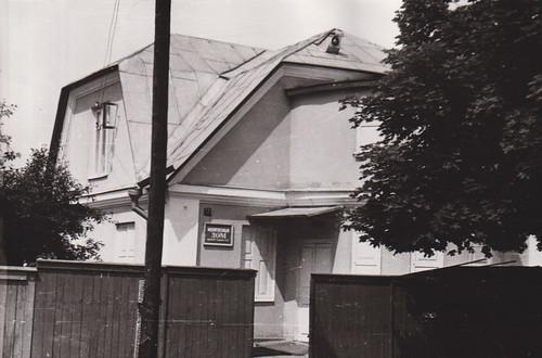 1. 1965 год