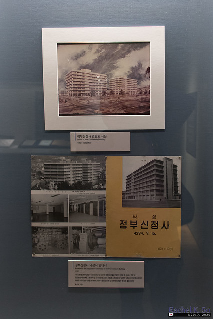 대한민국역사박물관 National Museum of Korean Contemporary History