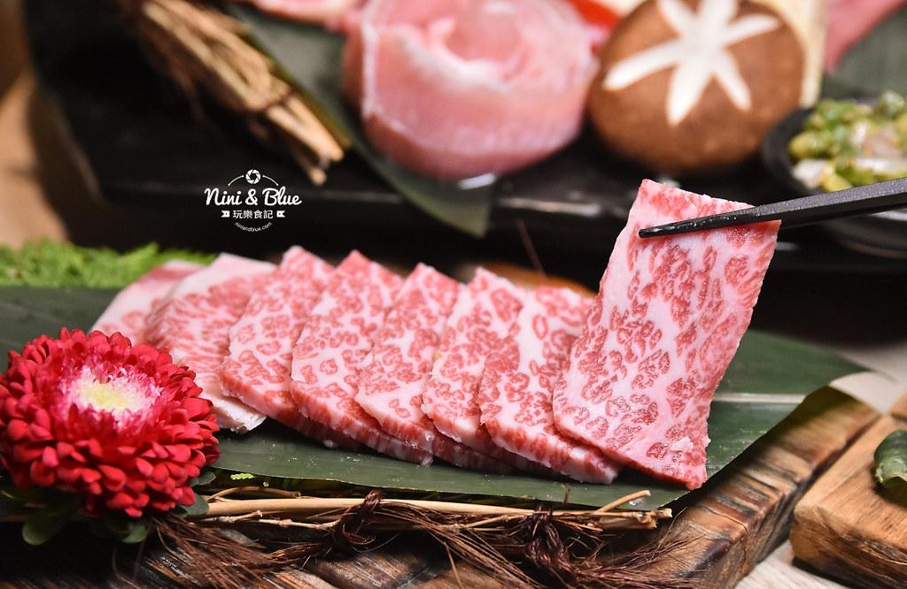 台中公益路燒肉推薦 一頭牛燒肉 菜單23