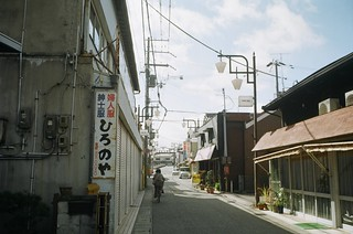 streets of Sanda | by miho's dad