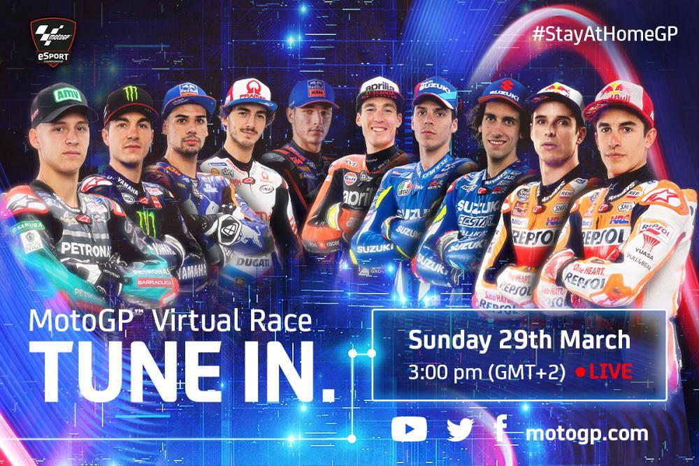 MotoGP Virtual