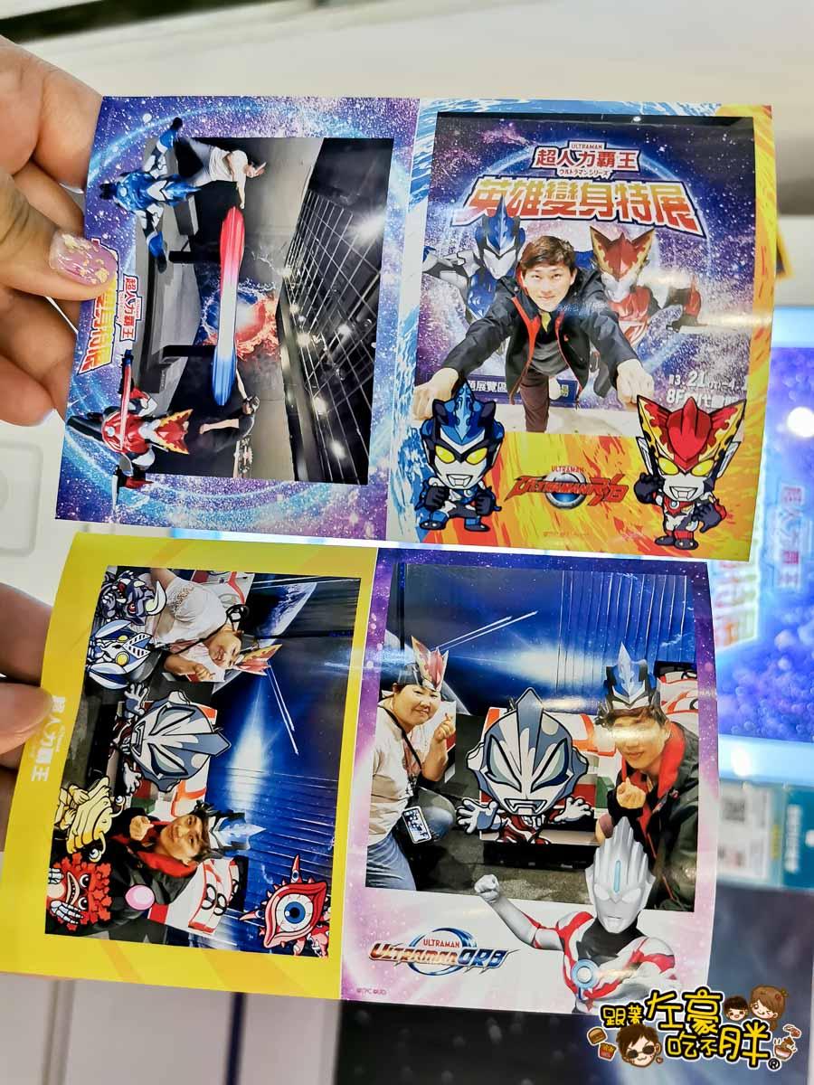 超人力霸王-英雄變身特展-72