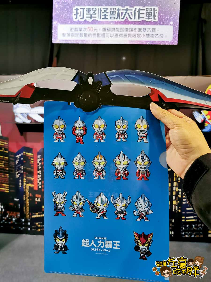 超人力霸王-英雄變身特展-25