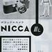 Nicca III-L Advertisement