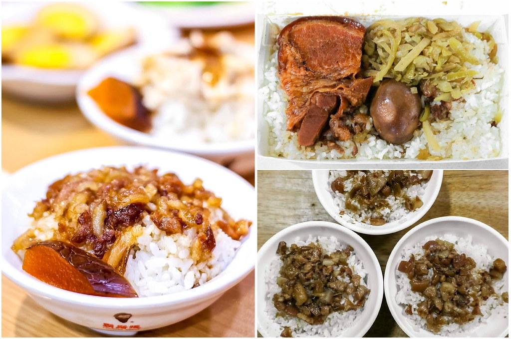 braised-pork-rice-taiwan-alexisjetsets