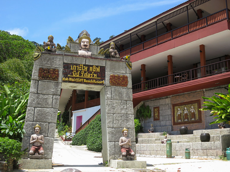 Entrance to the Koh Ngai Cliff Beach Resort