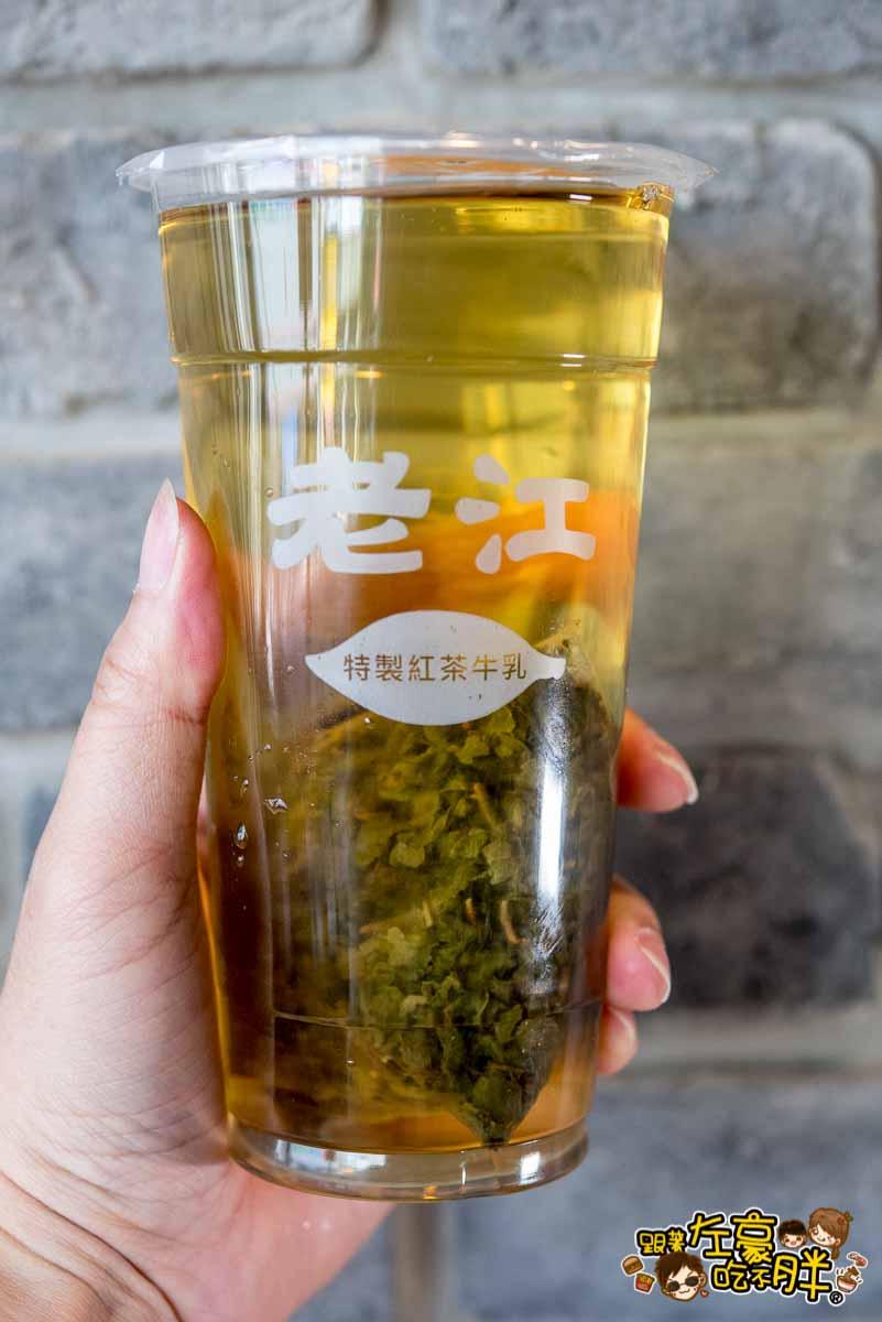 老江紅茶 楠梓店 楠梓美食-13