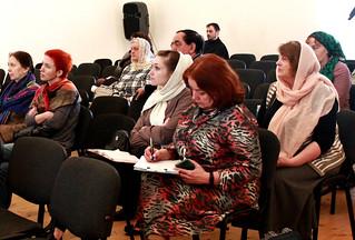 26.03.2020 | Конференция «Семейно-нравственное воспитание как фактор профилактики зависимостей»
