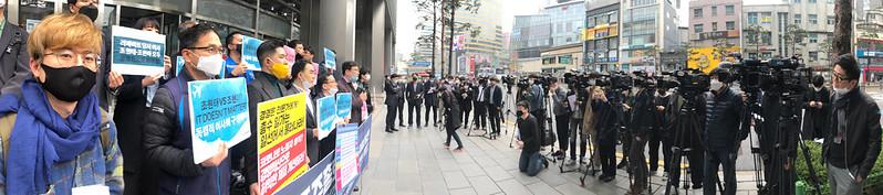 20200327_한진칼주주총회_기자회견-2