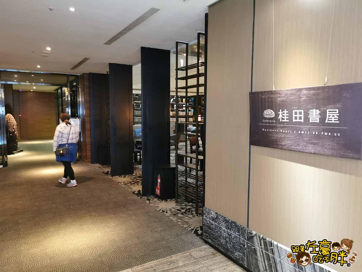 台東桂田喜來登酒店Sheraton Taitung Hotel -50