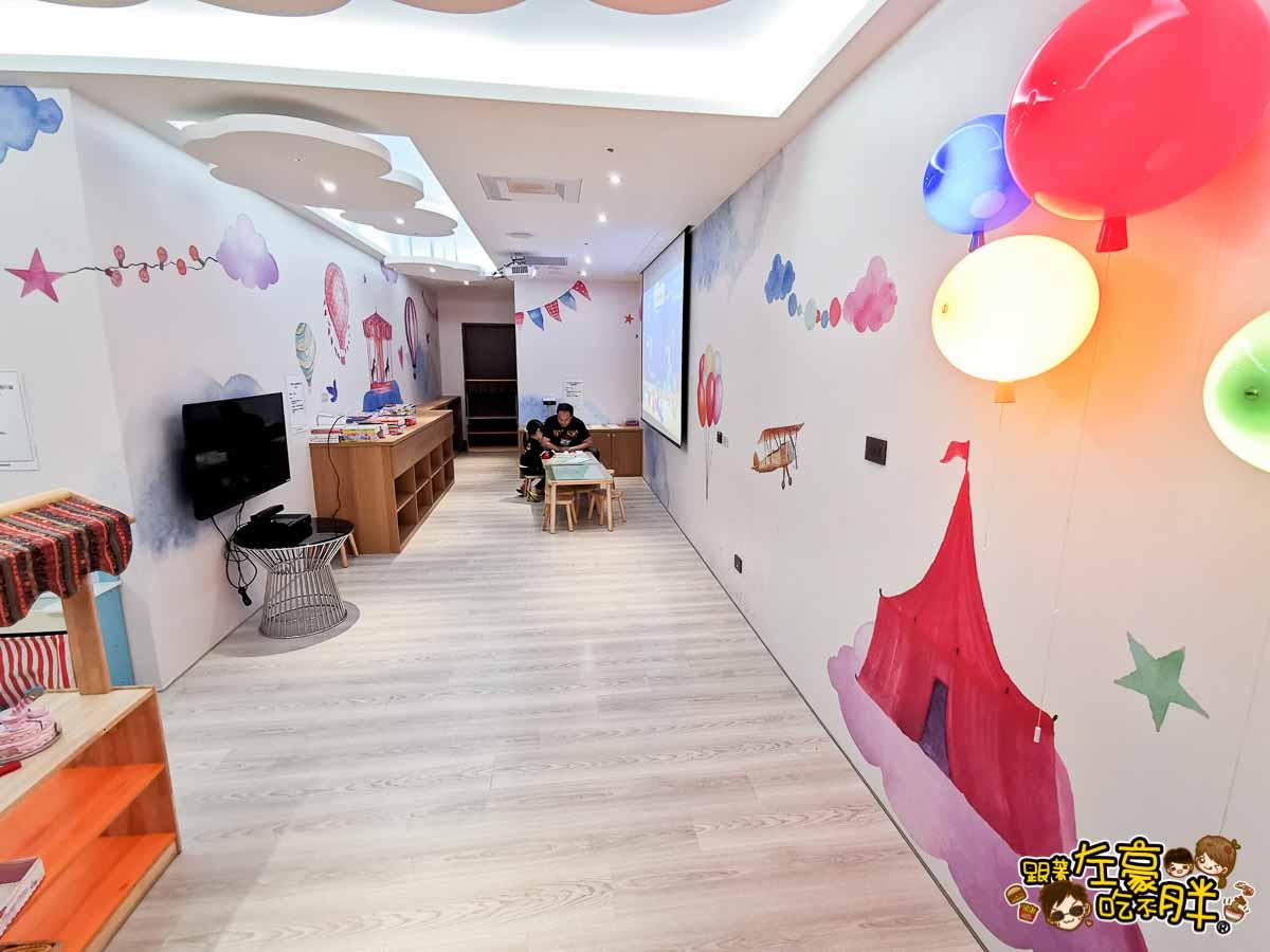 台東桂田喜來登酒店Sheraton Taitung Hotel -40