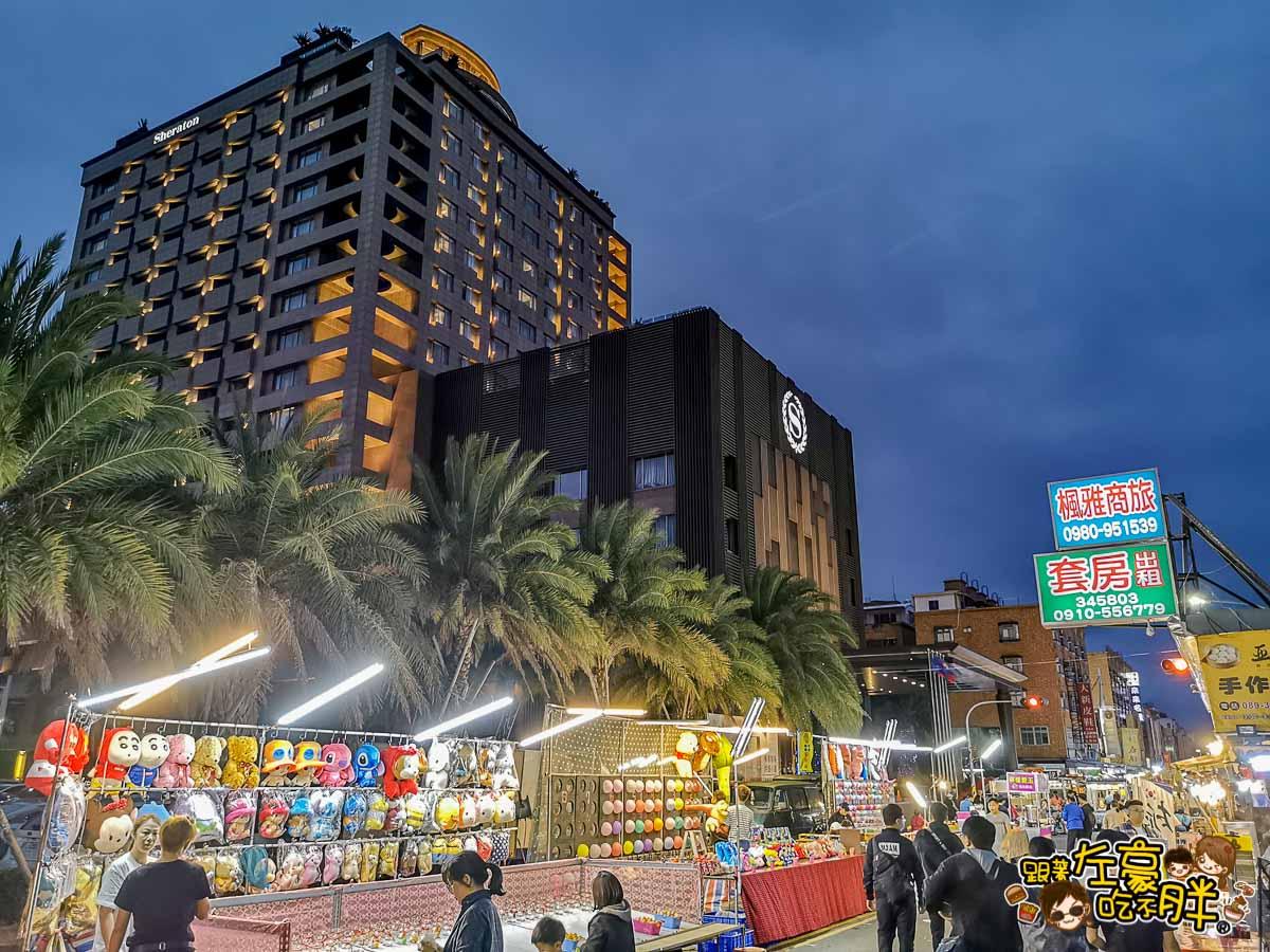 台東桂田喜來登酒店Sheraton Taitung Hotel -1