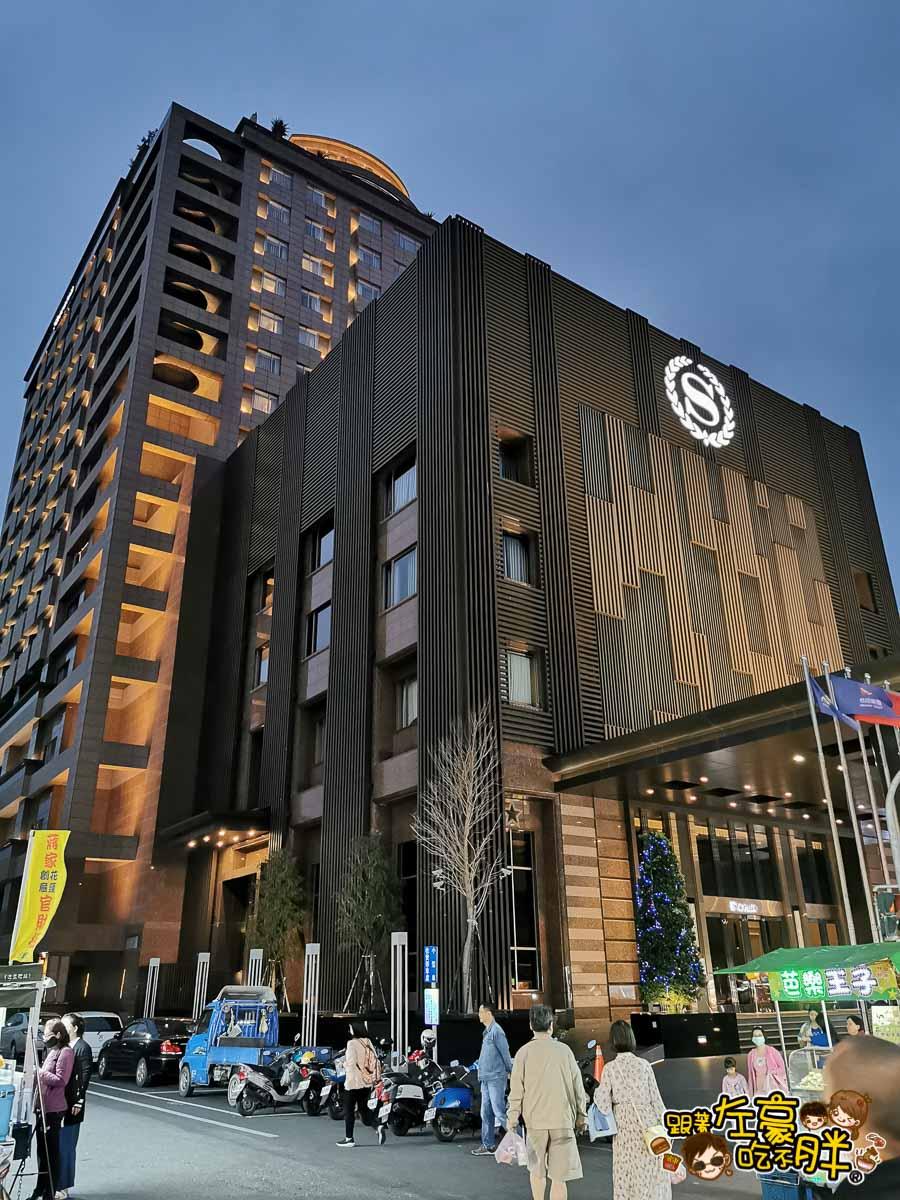 台東桂田喜來登酒店Sheraton Taitung Hotel -2