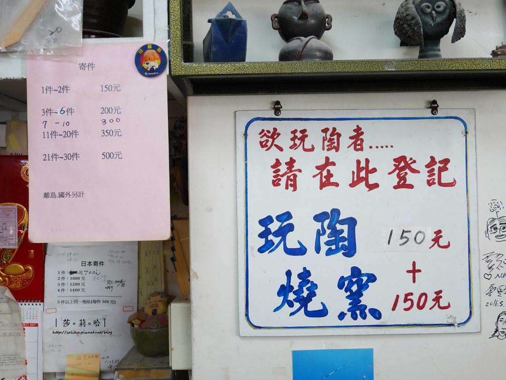 鶯歌老街一日遊景點豐陶藝坊好玩手拉坯DIY店家推薦碗茶壺杯子 (4)