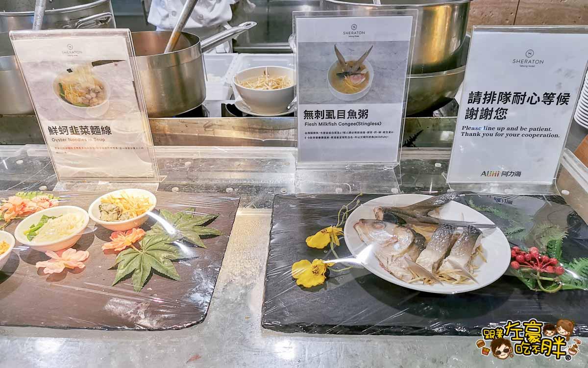 台東桂田喜來登酒店Sheraton Taitung Hotel -65