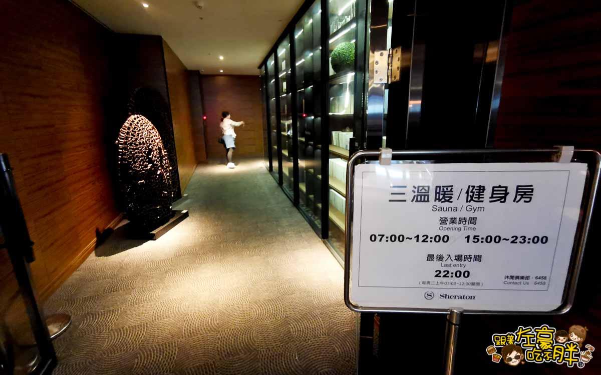 台東桂田喜來登酒店Sheraton Taitung Hotel -52
